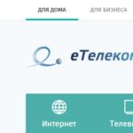 Пользователи «Электрон Телеком» жалуются на обрыв связи и медленный интернет