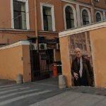 Закрашенное граффити Бродского: слухи и факты