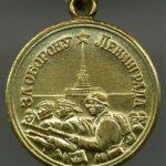 Петербуржцев пригласили стать участниками акции «Медаль моей памяти»
