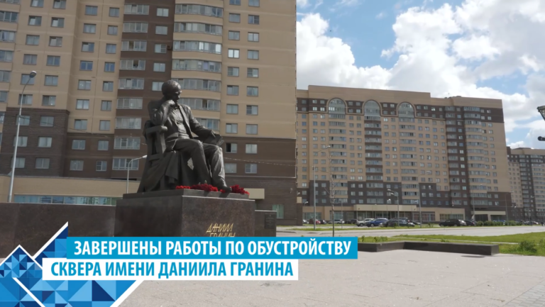 Гульчук спрятал золоотвал на Дальневосточном от внимания властей города в отчете о работе за 2020 год