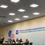 На Петербургском международном форуме здоровья обсудят жизнь мегаполиса в пандемию